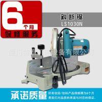 牧田电动工具LS1030N斜断锯10寸锯铝机低噪声铝材切割机斜切锯