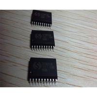 一级代理中颖芯片SH79F083A SOP20