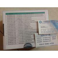 供应玻璃纤维滤纸 110mm 1.5um PriboLab(普瑞邦)霉菌毒素专用玻璃纤维滤纸