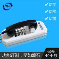供应95系列工商银行专用客服热线电话机 一键拨号 自动挂机公用电话机 珠海希梦电子