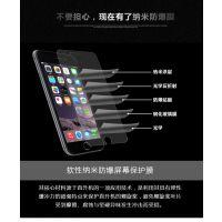 供应iphone6 /iphone6plus韩国进口抗冲击纳米盾防爆膜