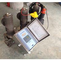 泰开电气昆明供应ZW32-12M/630A柱上10KV永磁智能真空断路器(厂家送安装支架)