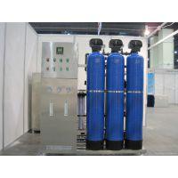 RO纯水设备软化水设备 纯化水设备