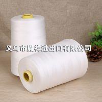 编织袋缝纫线定制,大化纤涤纶工业缝包线批发,胤祥线业供应