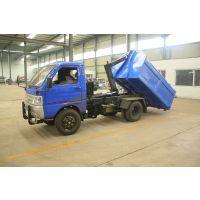 西安采购二手勾臂式垃圾车 西安二手勾臂式垃圾车出售 济宁三石机械