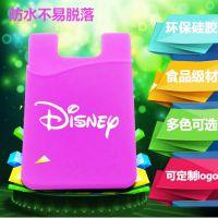 诗怡现模 3M贴硅胶手机卡套 可印刷LOGO和色号 厂家直销 硅胶卡套贴
