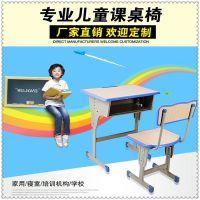 武汉学校 工厂直销 厂家购买定做 学校儿童课桌椅 单人课桌椅