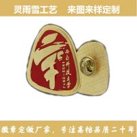 湖南科技大学徽章定制珐琅司徽设计批发生产
