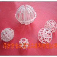 PP RPP PVC PVDF塑料环保球 聚丙烯耐铬酸环保球 哈凯登填料 规格齐全