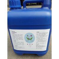 东荣200L桶装厕所卫生间除臭液有效杀除细菌除臭效果好