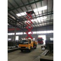 供应江铃蓝牌10米高空作业车价格13872886575
