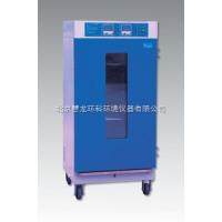 上海齐欣MJ-Ⅱ系列霉菌培养箱