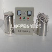 南株洲厂家批发内置式水箱自洁消毒器WTS-2A 臭氧水箱消毒机