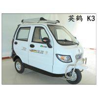 英鹤K3电动三轮车整车仿汽车外观造型凸显时尚魅力无限
