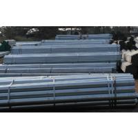 海南荣钢热镀锌钢管供应DN150焊接镀锌管