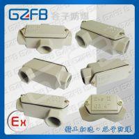 ExdIIBT6防爆穿线盒/380V