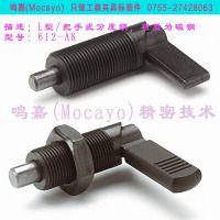复位自锁型分度销 GN612 m12 m20 弹簧定位柱M10 旋钮柱塞M16