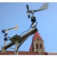 XZC2-2 螺旋桨式无触点风速风向传感器库号:3685