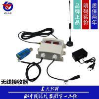 无线电 温湿度 传感器 无线温湿度采集器 药品gsp 变送器 软件 建大仁科 接收器