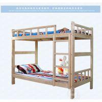 四川学生上下床 实木公寓床 厂家供应 久久乐家具