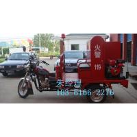 三轮消防摩托车-A型 消防摩托车 三轮消防摩托车