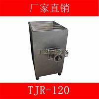 正盈大型台湾进口不锈钢落地式冻肉绞肉机肉沫机肉馅机TJR-120