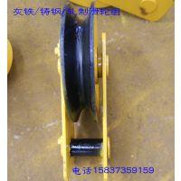 亚重10T轧制滑轮组,抓斗用定滑轮,外径φ450mm,航吊配件