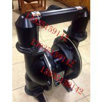 40/50型口径隔膜泵 MA防爆隔膜泵图片