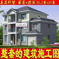 三盛龙湖武汉大连英伦农村房屋设计图15.2x11米