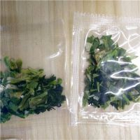 脱水蔬菜包批发,四川万高达味方便面调料包厂家