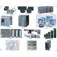 西门子PLC EM 235 CN 模拟量输入/输出模块6ES7235-0KD22-0XA8