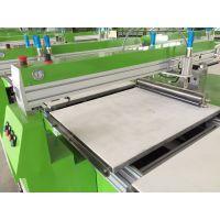 泰勒LF-JN1000免对版全自动椭圆形印花机印刷机纺织品多色丝网印刷机 厂家直销