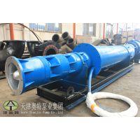 您要找耐高温立式多级热水潜水泵吗-天津奥特泵业欢迎为您服务