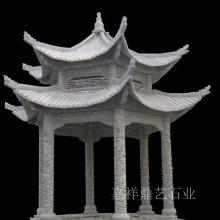 专业石雕建筑工程承包 户外景观石材凉亭