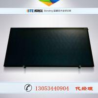 黑铬平板型太阳能集热器 金亨邦特尔黑铬太阳能集热器