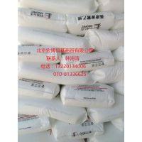 燕山石化EVA18-3(Y2045)有机醋酸乙烯薄膜发泡原料