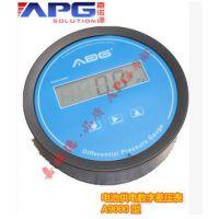 ADG品牌福州电池供电数显差压表