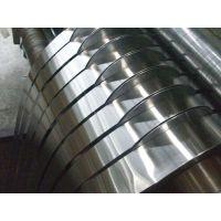 特价宝钢股份 B50A1300无取向电工钢 硅钢 矽钢片