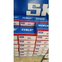 供应SKF22317E/C3轴承 调心滚子