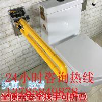江苏雅格生产销售上翻折叠扶手、淋浴无障碍扶手厂家