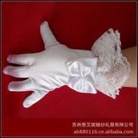 供应批发婚礼儿童手套S61白色花童短款学校表演 小学生演出礼仪蕾丝边