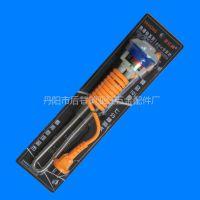 供应亚红101型节能热得快不锈钢自动断电
