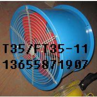 AC380V低噪音轴流风机SF5-4(SFG5-4)1450rpm/0.75kw/10000风量