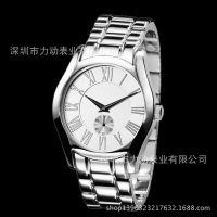 供应10016L精钢手表 原装进口机制造的全钢高档手表 二针半手表男士