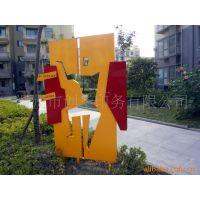 供应房地产草坪牌小区标识标牌提示牌警示牌