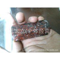 镇平县王太立厂家直销鸡血石方章印章198包邮量大可优惠