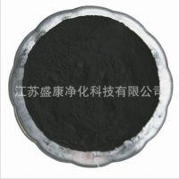 化学工业专用活性炭