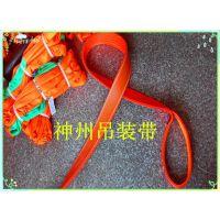 【神州吊具】SW040组合吊带 起重吊装带 扁平吊带 柔性吊带 行车吊带 吊车吊带 起重尼龙吊带
