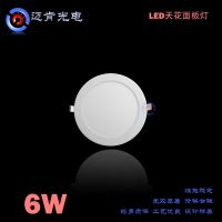 led超薄面板灯供应经济超薄LED面板灯高端6W圆形 led面板灯ER06