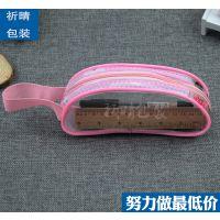 F37透明pvc笔袋 学生考试文具盒 儿童笔袋 塑料笔袋